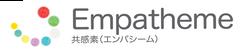 エンパシーム・ファウンデーション