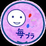 毎プラ_ロゴ