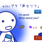 <b>(1) I'm good. What about you?</b>
