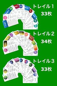 card_icon