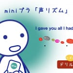 <b>(11) I gave you all I had.</b>