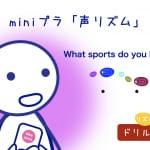 <b>(2) What sports do you like?</b>