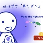 <b>(6) Make the right choice.</b>