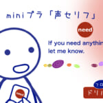 <b>(20) If you need anything, let me know.</b>