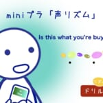 <b>(3) Is this what you're buying?</b>