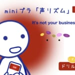 <b>(25) It's not your business.</b>