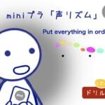 <b>(31) Put everything in order.</b>