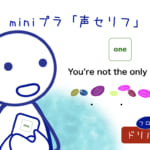 <b>(19) You're not the only one.</b>