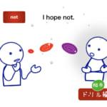 <b>(25) I hope not.</b>