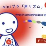 <b>(14) What if something goes wrong?</b>