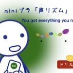 <b>(10) You got everything you need?</b>