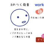 <b>I'll work on it.</b>