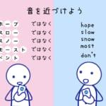 <b>I hope not.</b>
