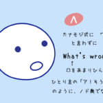 <b>What's wrong?</b>