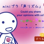 <b>(34) Could you share your opinions with us? ♪</b>