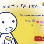 <b>(36) You can count on me. ♫</b>