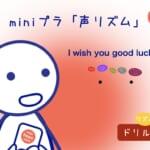 <b>(40) I wish you good luck. ♫</b>