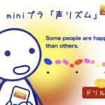 <b>(57) Some people are happier than others. ♫</b>