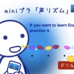 <b>(58) If you want to learn English, practice it. ♫</b>