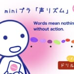 <b>(67) Words mean nothing without action. ♫</b>