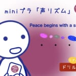 <b>(45) peace begins with a smile. ♫</b>