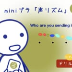 <b>(49) Who are you sending it to? ♫</b>