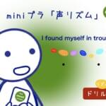 <b>(60) I found myself in trouble. ♫</b>
