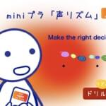 <b>(63) Make the right decision. ♫</b>