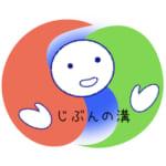 <b>心の溝を克服するために (2)</b>