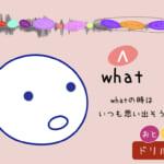 <b>(94) ドリル編 おとリズム  vowel sound - much</b>