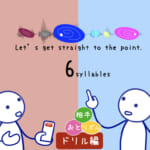 <b>(99) ドリル編 「おとリズム相手」音節を身につける</b>