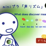 <b>(68) What does discover mean. ♫</b>