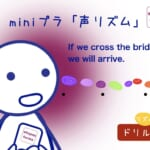 <b>(70) If we cross the bridge, we will arrive. ♫</b>