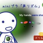 <b>(75) My hands were shaking. ♫</b>