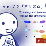 <b>(77) To swing and to wave. Tell me the difference. ♫</b>