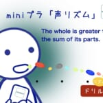 <b>(78) The whole is greater than the sum of its parts. ♫</b>