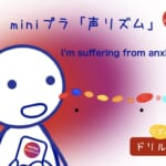 <b>(79) I'm suffering from anxiety. ♫</b>