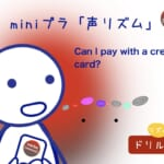 <b>(82) Can I pay with a credit card? ♫</b>