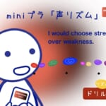 <b>(89) I would choose strength over weakness. ♫</b>