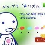 <b>(94) You can hike, trek, bike, and explore. ♫</b>