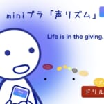 <b>(96) Life is in the giving. ♫</b>
