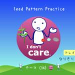 <b>なりきりコース トレイル2  Seed Pattern Practice (34) I don't care.</b>