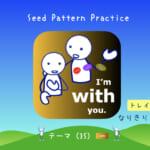 <b>なりきりコース トレイル2  Seed Pattern Practice (35) I'm with you.</b>