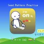 <b>なりきりコース トレイル2  Seed Pattern Practice (36) I'm on it.</b>