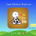 <b>なりきりコース トレイル2  Seed Pattern Practice (38) I'm in.</b>