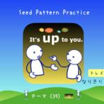 <b>なりきりコース トレイル2  Seed Pattern Practice (39) It's up to you.</b>
