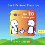 <b>なりきりコース トレイル2  Seed Pattern Practice (43) Get to know.</b>