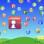 <b>なりきりコース トレイル2  Seed Pattern Practice (55) Get better.</b>