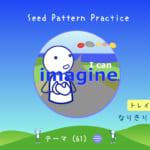 <b>なりきりコース トレイル2  Seed Pattern Practice (61) I can imagine.</b>