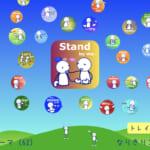 <b>なりきりコース トレイル2  Seed Pattern Practice (62) Stand by me.</b>